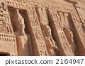 Temple of Abu Simbel 2164947