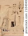 Temple of Abu Simbel 2164949
