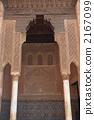 米哈拉布之間的世界遺產薩阿迪亞早晨墳塋小組 2167099