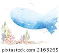 合唱 背景 魚 2168265