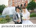 举行两场婚礼的祝酒词 2169553