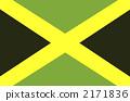 牙買加 國旗 旗幟 2171836