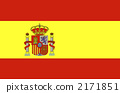 spain, national flag, national flags 2171851