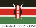 republic of kenya, kenya, national flag 2171858
