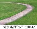 straight, path, curve 2184421