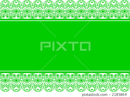 Frame / Lace Green 2185864