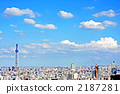 Sky tree and townscape 2187281