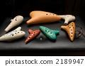 instrument, instruments, music 2189947
