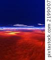 Planetary sand dunes 2199007