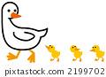 鴨 鴨子 父母和小孩 2199702