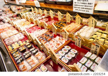 Sushi department 2203254