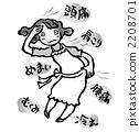 主婦 家庭主婦 女生 2208701