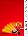 금 부채와 용띠 인형 세로 2012 년 2209785