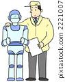 로봇 기술 개발 2221007