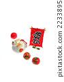 띠 용띠 용 연에 하정 (흰색 배경) 세로 2233895