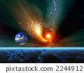 cosmic, cosmo, outer space 2244912