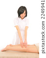 esthetic massage massaged 2249941