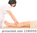 esthetic massage massaged 2249956