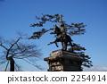 仙台城堡废墟风景 2254914