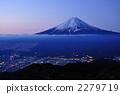 富士山和黎明时分的城市之光 2279719