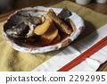 Boiled Meval 2292995