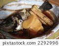 Boiled Meval 2292996