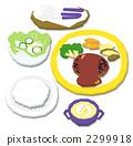 햄버거 세트 레스토랑 샐러드 라이스 수프 일러스트 2299918