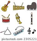 樂器 2305221