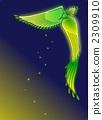 鸟设计 2309910