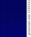 藍色金屬網(sRGB) 2330331