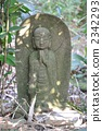佛像 野外佛像的图片 石佛像 2342293