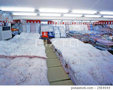 Shopping center / Futon stand 2364943