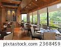 dining, cafeteria, cafe 2368459