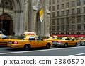 85798美國紐約 2386579