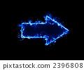 a symbol, symbol, arrow 2396808