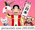 Momotaro and animal 2403085