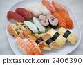 Sushi 2406390