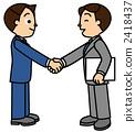 商人握手 2418437