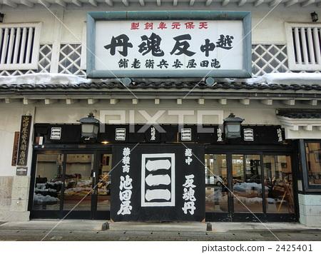도야마의 이케다 야 야스 베에 상점 (반혼 단) 2425401