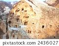 Beijing · old cliff 2436027