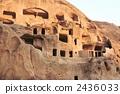 Beijing · old cliff 2436033