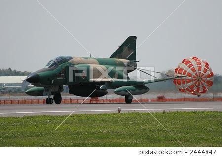 Scouting machine RF-4 2444847