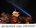 Kiyomizudera夜景出席2010年秋季 2450687