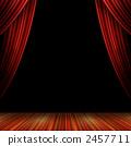 drop, curtains, curtain 2457711