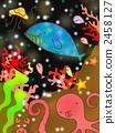 海生物 2458127