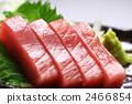 生魚片 金槍魚 刺身 2466854