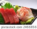 生魚片 魚配白肉 日本料理 2466856