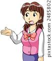女商人(信息) 2485802