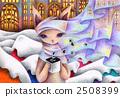 雪貓 - 貓咪 2508399