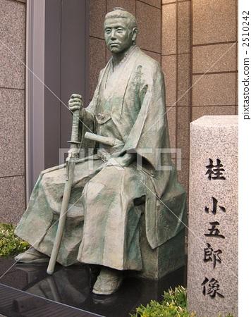 카츠라 코고로 동상기도 다카요시 2510242